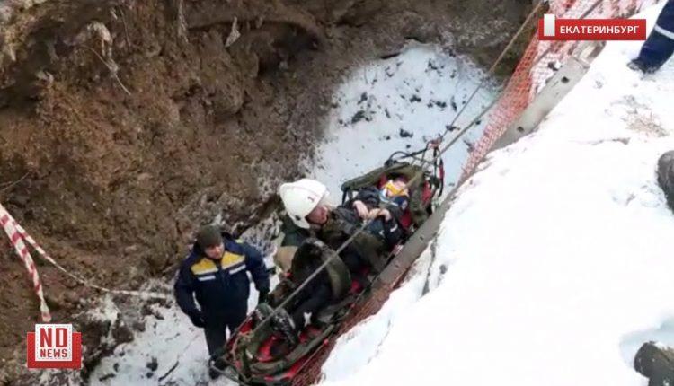 В Екатеринбурге ребенок упал в глубокую неогороженную траншею (ФОТО, ВИДЕО)