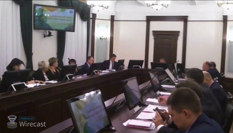 Заседание Координационного совета стратегического развития. Видеозапись