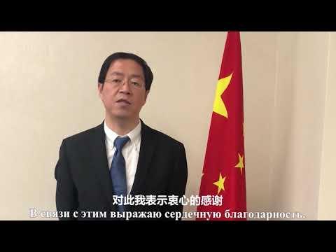 Китайский Чэнду поздравил столицу Урала с предстоящим 297-летием