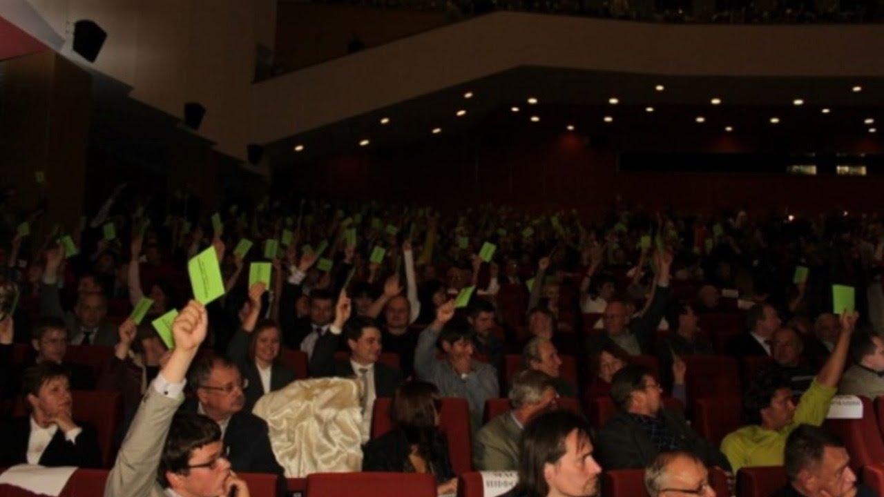 Публичные слушания по бюджету Екатеринбурга. Видеозапись