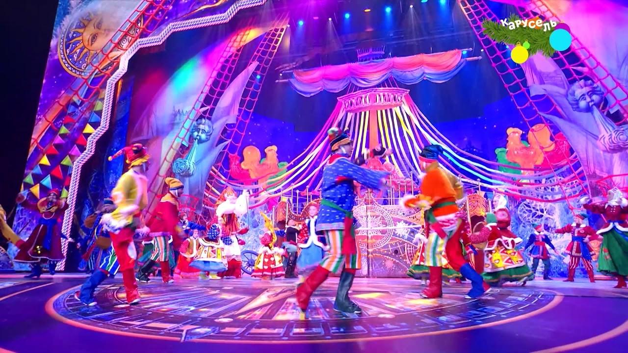 Кремлёвская ёлка в каждом доме: 31 декабря все желающие увидят сказочный спектакль