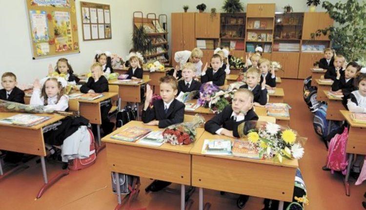 Специалисты рассказали о старте приёмной кампании в первые классы