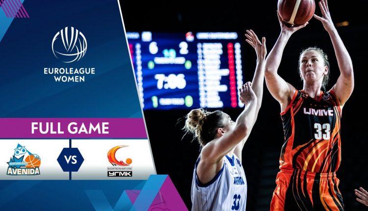 Баскетбол: УГМК в шестой раз выиграл Евролигу