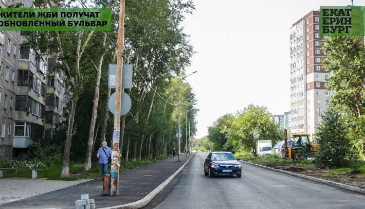 День города: жители ЖБИ получат в подарок обновлённый бульвар