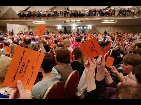 Участники публичных слушаний одобрили изменения в Устав Екатеринбурга